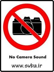 SilentCamera ( www.Svba.ir ) Unsigned